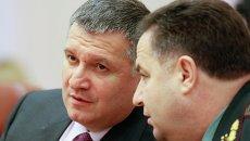 Арсен Аваков и Степан Полторак