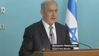 В Израиле Нетаньяху распускает кнессет и объявляет досрочные выборы. Видео