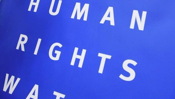 Human Rights Watch: резолюция Европарламента не ограничивает свободу СМИ