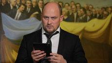 Сергей Каплин. Архивное фото