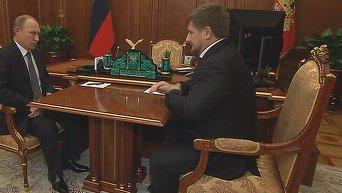 Кадыров доложил Путину о завершении КТО в Грозном. Видео