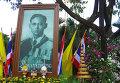 Портрет короля Таиланда Пхумипхона Адулъядета