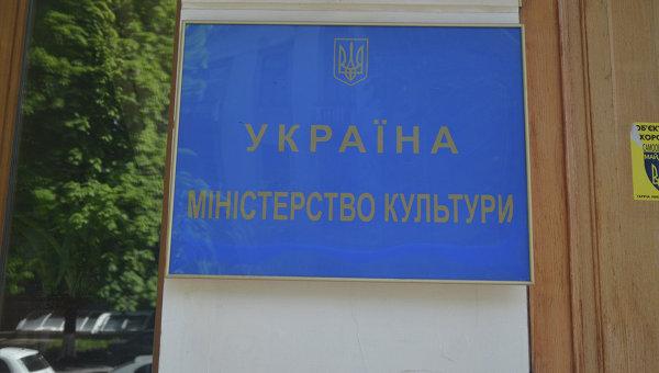 Киев похвастался найденными влавре расписными саркофагами идревнеегипетскими мумиями