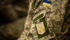 Военнослужащий ВСУ. Архивное фото