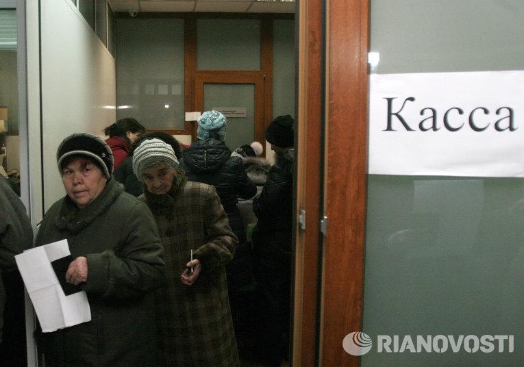 Пенсия по выслуге лет в украине 2014 год