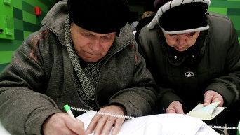 Выплаты пенсий и социальных пособий. Архивное фото