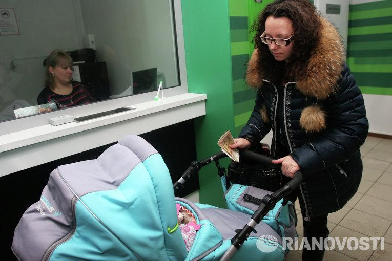 Новости иркутска сегодня на россии