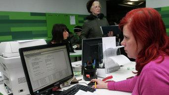 В ДНР начали выплаты пенсий и социальных пособий. Архивное фото