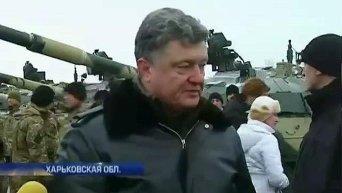 Порошенко принял участие в передаче ВСУ боевой техники
