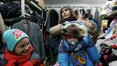 Центр помощи беженцам в Киеве