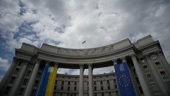 Здание МИД Украины