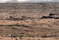 Снимок, сделанный марсоходом Curiosity. Архив