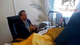 Ветеран АТО ворвался к заму мэра Северодонецка: Я вам устрою райскую жизнь. Видео