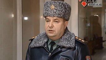 Полторак заявил о возможной частичной мобилизации. Видео