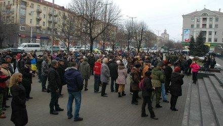 Митинг возле мэрии Запорожья