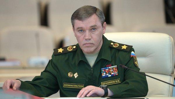 Начальник генштаба Вооруженных сил РФ - первый заместитель министра обороны РФ, генерал армии Валерий Герасимов
