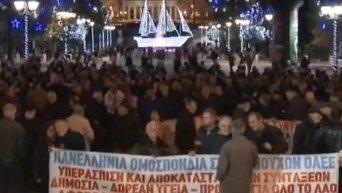 Протест пенсионеров в Греции