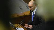 Арсений Яценюк на заседании Верховной Рады, 11 декабря 2014