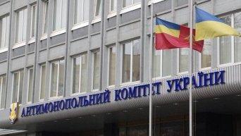 Здание Антимонопольного комитета Украины