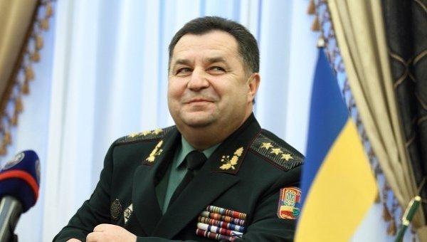 http://rian.com.ua/images/36073/15/360731545.jpg