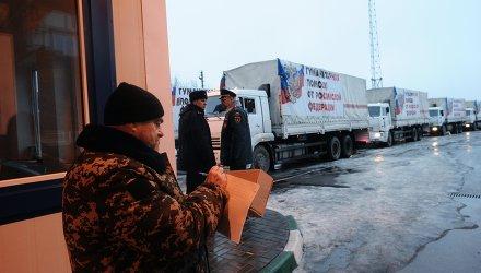 Российский гуманитарный конвой