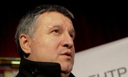 Арсен Аваков. Архивное фото