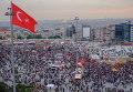 Антиправительственные выступления в Турции