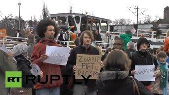 Митинг против Черного Пита в Германии. Видео