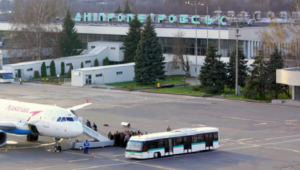 Аэропорт в Днепропетровске