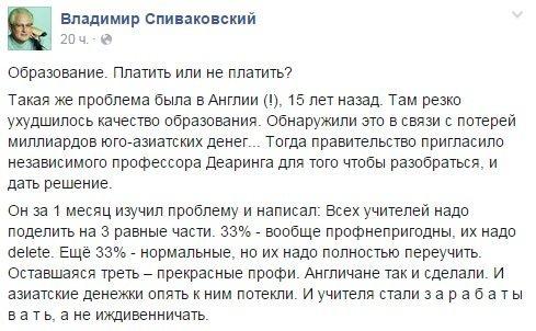 Новости о мигранты в россия