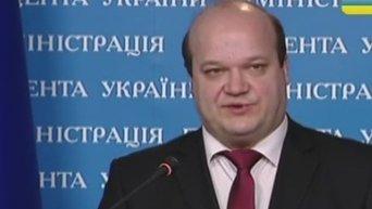 Чалый о трехсторонних переговорах в Минске. Видео