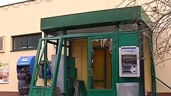 Во Львове подорвали банкомат