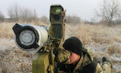Военнослужащий Украины. Архивное фото