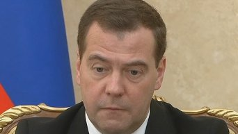 Медведев о ситуации на валютном рынке РФ. Видео