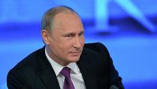 Владимир Путин на десятой большой ежегодной пресс-конференции