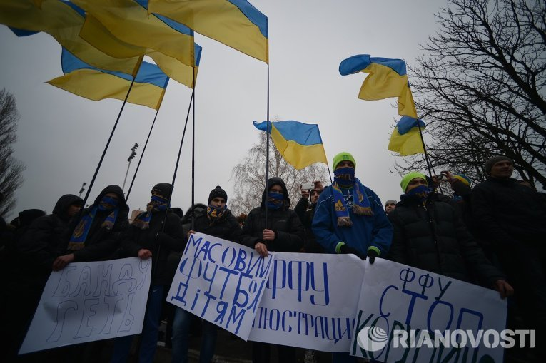 Протест под зданием ФФУ