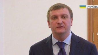 Минюст посчитал убытки за Крым, планирует считать по Донбассу. Видео