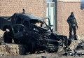 Силы безопасности Афганистана проверяют место теракта в Кабуле