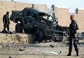 Теракт в столице Афганистана Кабуле. Архивное фото