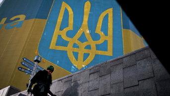 Трезубец - символ Украины