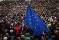 Флаг Евросоюза на Майдане Незалежности в Киеве. Архивное фото