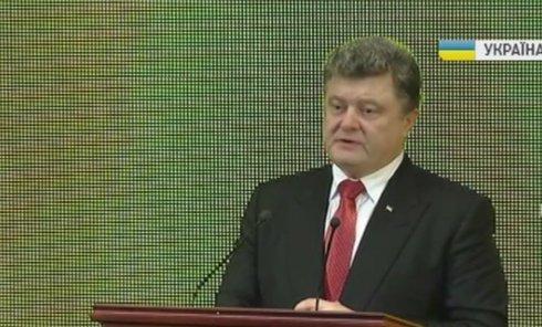 Порошенко о реформе МВД. Видео