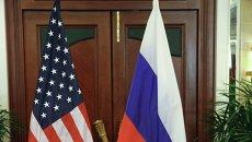 Флаги США и России. Архивное фото