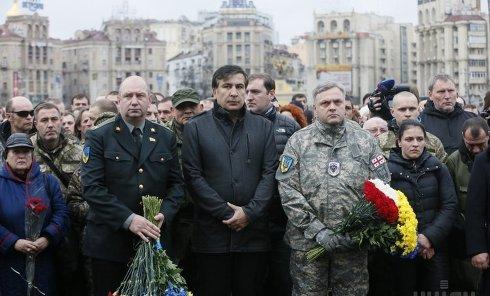 """Церемония прощания с погибшими бойцами """"Айдара"""""""