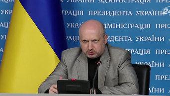 Турчинов рассказал о сроках мобилизации в 2015 году