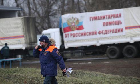 В Ростовской области формируется десятый гумконвой для Донбасса