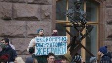 Акция протеста студентов против подорожания проезда в транспорте. Архивное фото