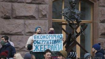 Акция протеста студентов против подорожания проезда в транспорте