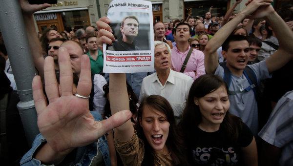 Акция сторонников Алексея Навального. Архивное фото