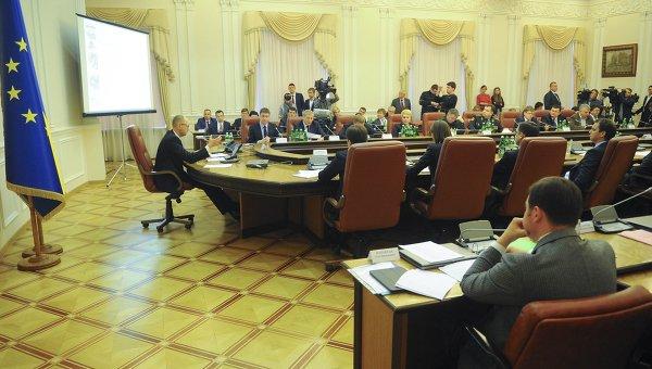 Заседание Кабмина Украины